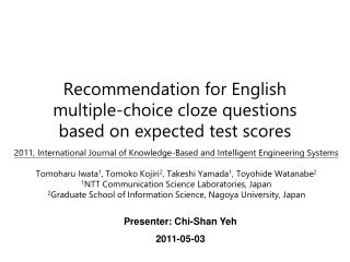 Recommendation for English multiple-choice cloze questions based on expected test scores