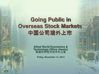 Going Public in  Overseas Stock Markets 中国公司境外上市