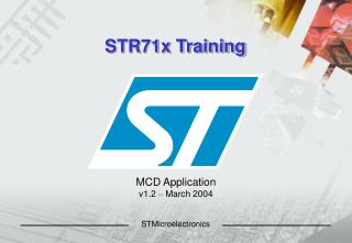 STR71x Training