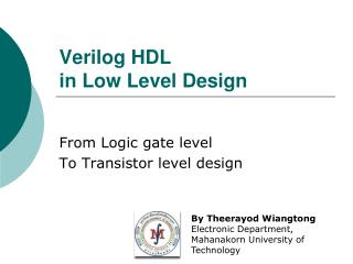 Verilog HDL  in Low Level Design
