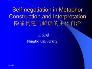 Self-negotiation in Metaphor Construction and Interpretation 隐喻构建与解读的主体自洽