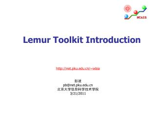 Lemur Toolkit Introduction