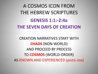 A COSMOS ICON FROM  THE HEBREW SCRIPTURES