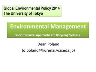 Environmental  Management -Socio-technical Approaches to Recycling Systems -