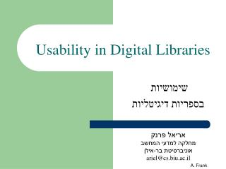 Usability in Digital Libraries