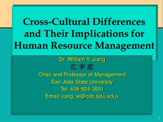 Cross-Cultural Differences and Their Implications for Human Resource Management