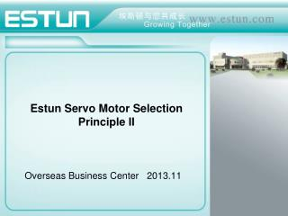 Estun Servo Motor Selection Principle II