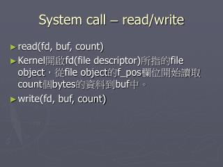 System call  –  read/write