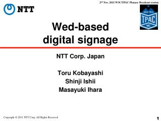 Wed-based  digital signage