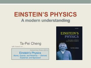 EINSTEIN'S PHYSICS