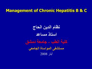 Management of Chronic Hepatitis B & C