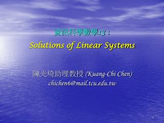 資訊科學數學 13  : Solutions of Linear Systems