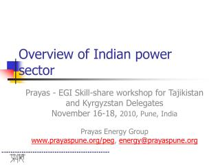 Overview of Indian power sector