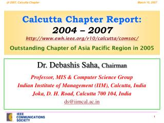 Dr. Debashis Saha,  Chairman Professor, MIS & Computer Science Group