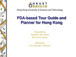 PDA-based Tour Guide and Planner for Hong Kong