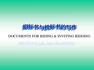 DOCUMENTS FOR BIDING & INVITING BIDDING