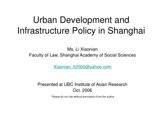 Urban Development and Infrastructure Policy in Shanghai