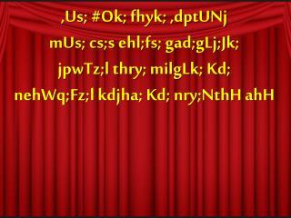 ,Us; #Ok; fhyk ; , dptUNj mUs ; cs;s ehl;fs ; gad;gLj;Jk ; jpwTz;l thry ; milgLk ; Kd ;