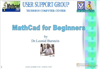 MATHCAD For Beginners. Course Slides PowerPoint