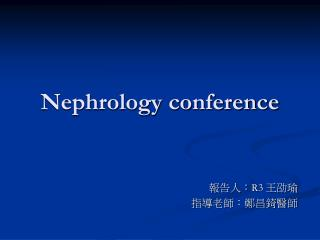 Nephrology conference