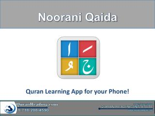 Learn Tajweed Rules - Noorani Qaida