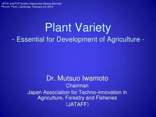 P lant Variety  -  Essential for Development of Agriculture -