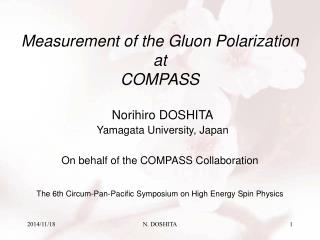 Measurement of the Gluon Polarization at  COMPASS