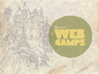 You are a Web Camper!