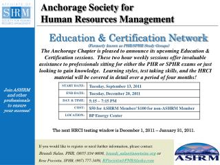 Anchorage Society for  Human Resources Management