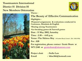 Toastmasters International District 51 Division H New Members Orientation