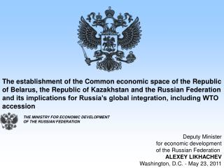 Deputy Minister for economic development of the Russian Federation  ALEXEY LIKHACHEV