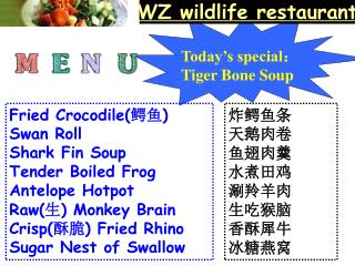 WZ wildlife restaurant