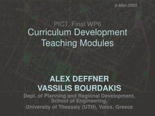 Curriculum Development Teaching Modules