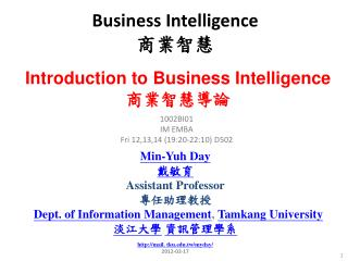 Business Intelligence 商業智慧