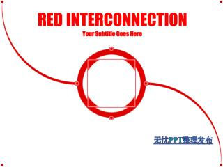 RED INTERCONNECTION