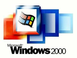 Windows 2000 sever family