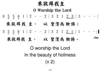 O worship the Lord In the beauty of holiness (x 2)