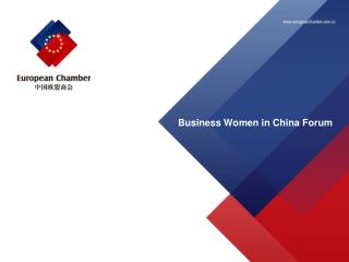 Business Women in China Forum