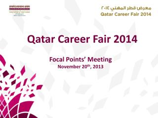 Qatar Career Fair  2014