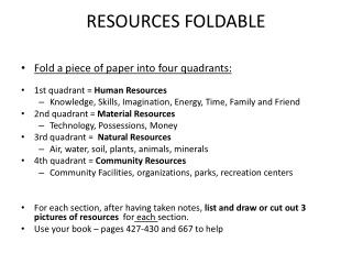 RESOURCES FOLDABLE