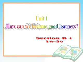 Unit 1  How can we become good learners?