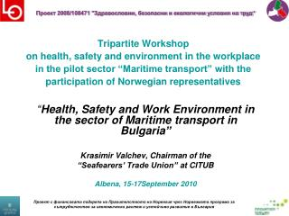 """ Health, Safety and Work Environment in the sector of Maritime transport in Bulgaria """