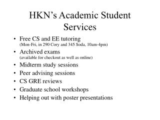 HKN's Academic Student Services
