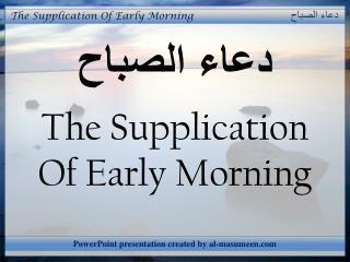 The Supplication Of Early Morning
