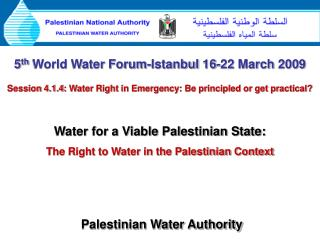 Palestinian Water Authority