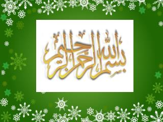 Hina Irshad BITF06A004 Fizza Ghazanfer BITF06A024