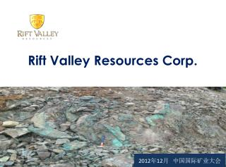 Rift Valley Resources Corp.