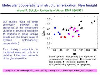 Molecular cooperativity in structural relaxation: New Insight   Alexei P. Sokolov, University of Akron, DMR 0804571