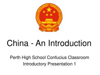 China - An Introduction