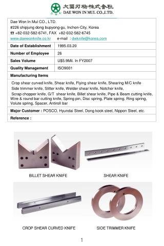 BILLET SHEAR KNIFE